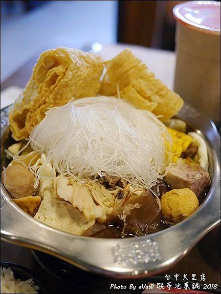 联亭泡菜鍋-14.jpg