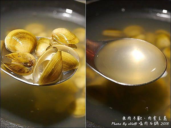 嗑肉石鍋-15.jpg