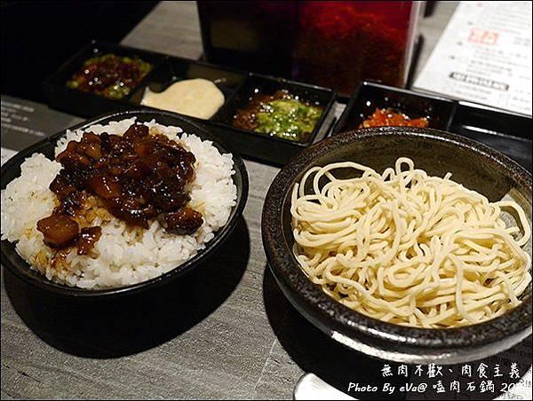 嗑肉石鍋-19.jpg