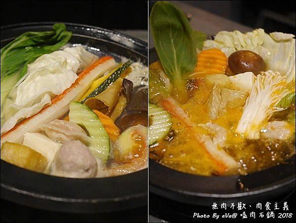 嗑肉石鍋-18.jpg