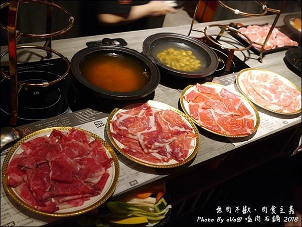 嗑肉石鍋-22.jpg