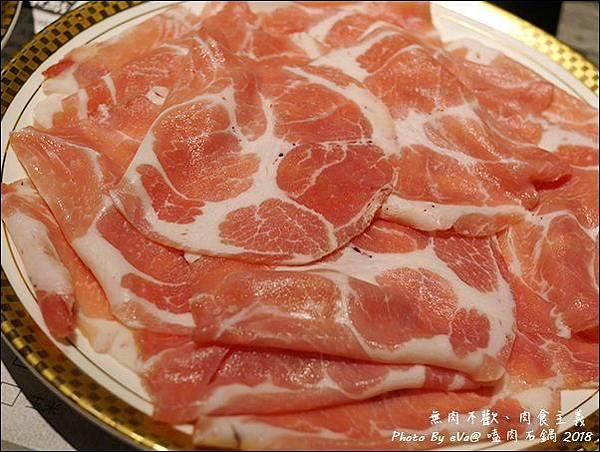 嗑肉石鍋-29.jpg