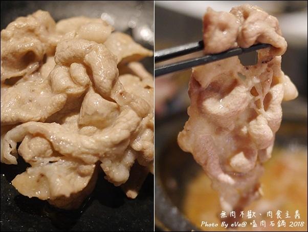 嗑肉石鍋-30.jpg