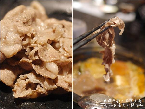 嗑肉石鍋-28.jpg