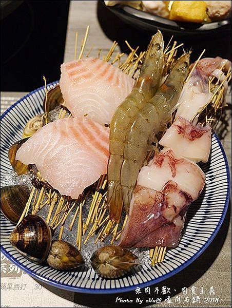 嗑肉石鍋-31.jpg