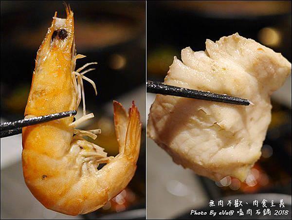 嗑肉石鍋-33.jpg