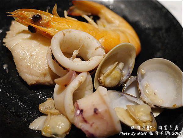 嗑肉石鍋-32.jpg