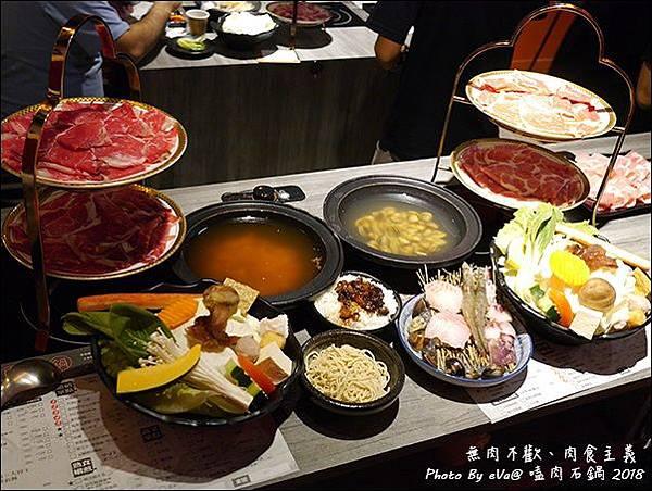嗑肉石鍋-34.jpg
