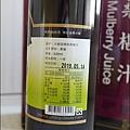 張媽媽桑椹汁-07.jpg