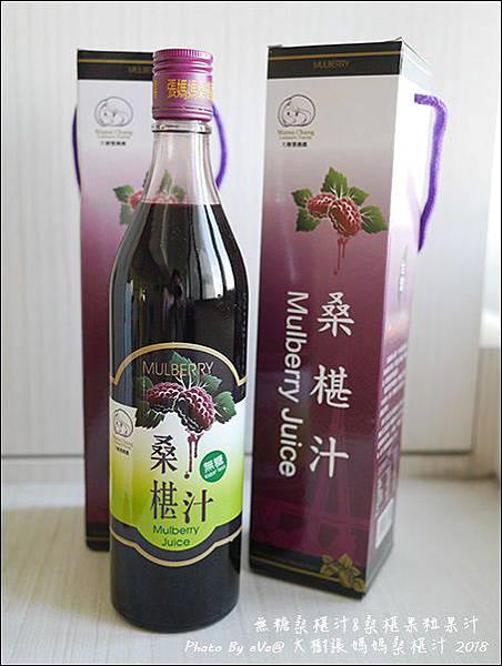 張媽媽桑椹汁-05.jpg