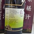 張媽媽桑椹汁-06.jpg