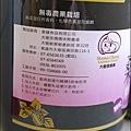 張媽媽桑椹汁-10.jpg