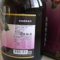 張媽媽桑椹汁-11.jpg