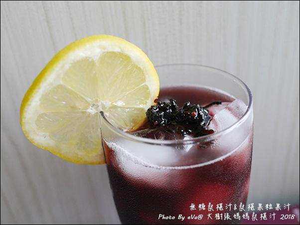 張媽媽桑椹汁-13.jpg