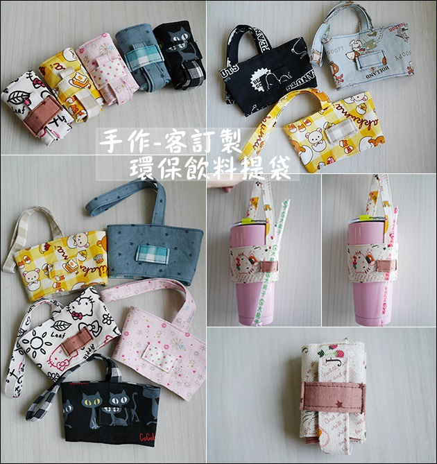 客訂製環保手提袋-01.jpg