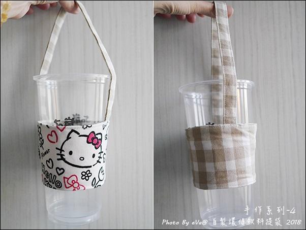 客訂製環保手提袋-07.jpg