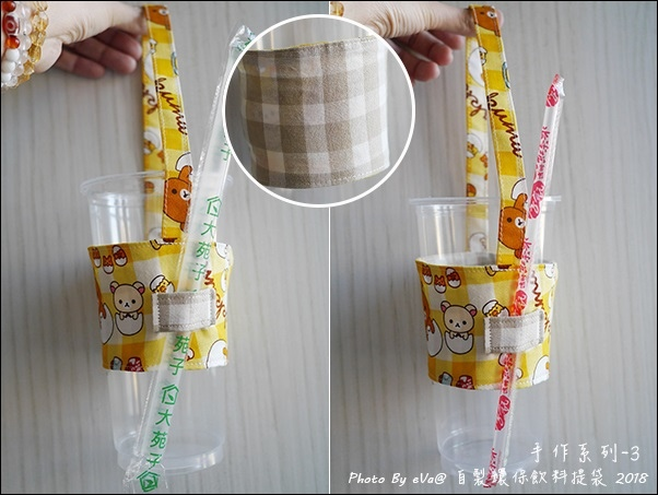客訂製環保手提袋-06.jpg