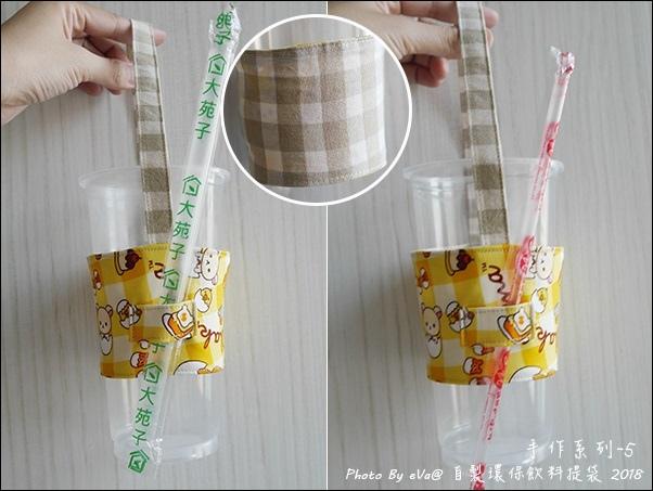 客訂製環保手提袋-10.jpg