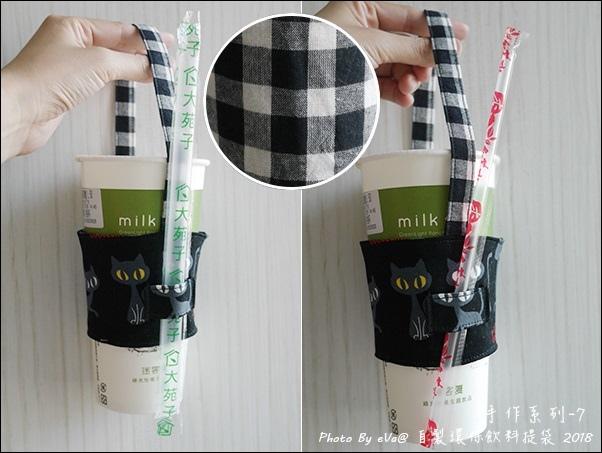 客訂製環保手提袋-12.jpg