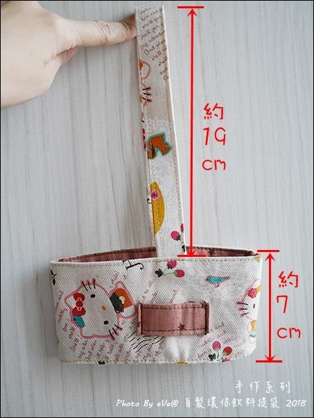客訂製環保手提袋-18.jpg