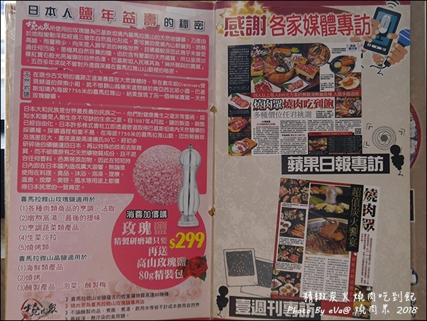 燒肉眾-15.jpg