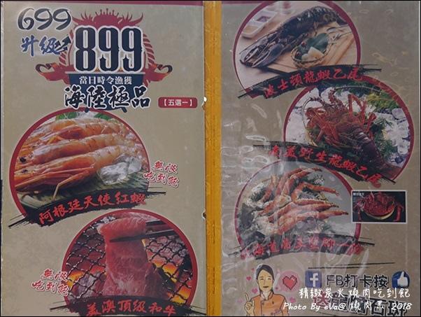 燒肉眾-20.jpg