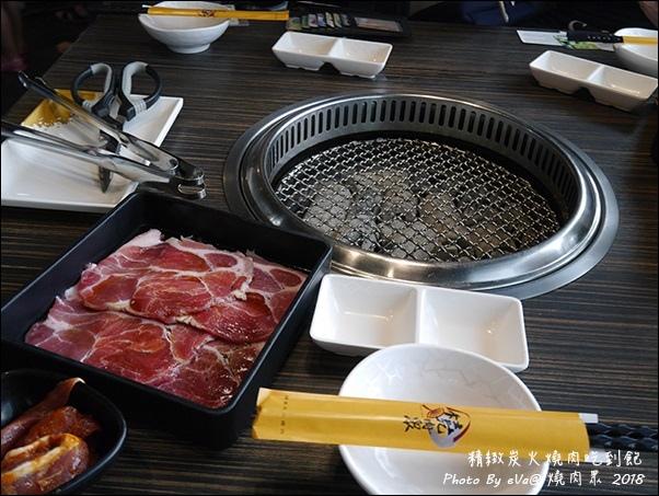 燒肉眾-22.jpg