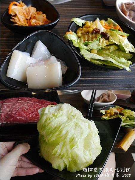 燒肉眾-30.jpg