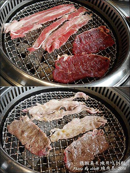 燒肉眾-31.jpg