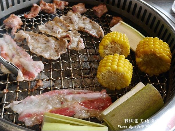 燒肉眾-50.jpg