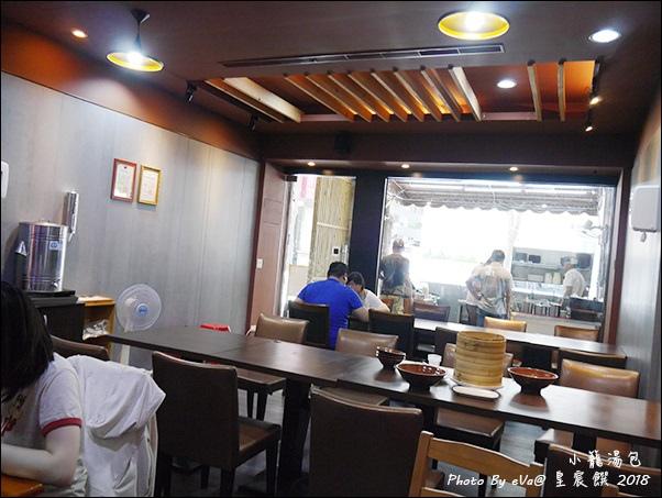 皇宸饌-06.jpg