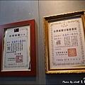 皇宸饌-07.jpg