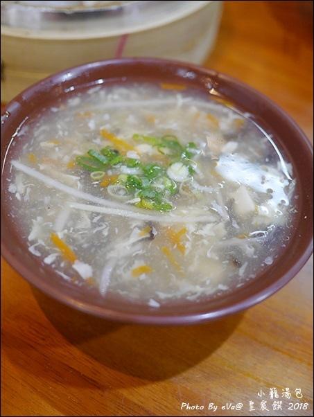 皇宸饌-29.jpg