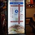 滿燒肉丼-03.jpg