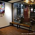 滿燒肉丼-07.jpg