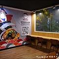 滿燒肉丼-13.jpg