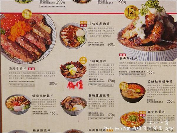 滿燒肉丼-16.jpg