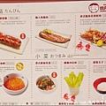 滿燒肉丼-18.jpg