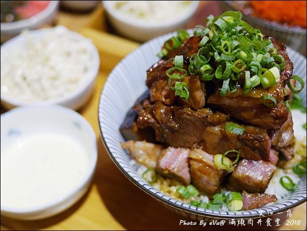 滿燒肉丼-26.jpg