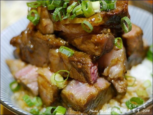 滿燒肉丼-28.jpg