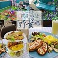樂樂城堡-01.jpg