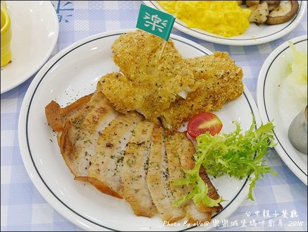 樂樂城堡35.jpg