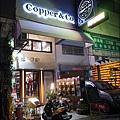 Copper CO-02.jpg