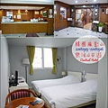 釜山Central hotel-01.jpg