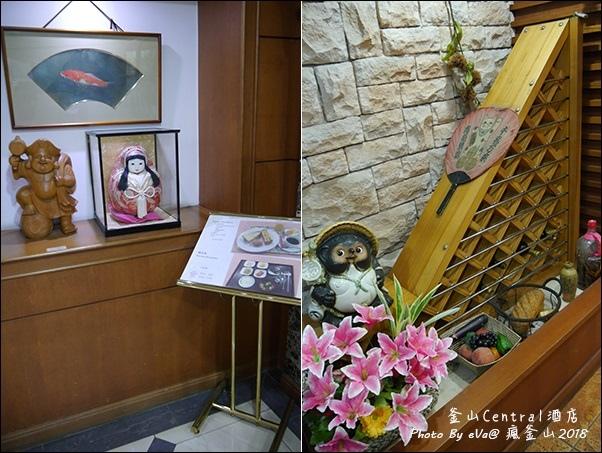 釜山Central hotel-17.jpg