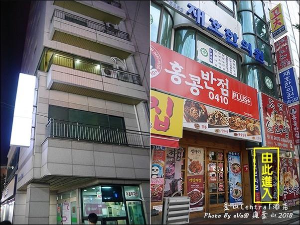釜山Central hotel-02.jpg