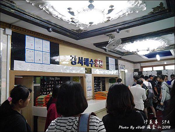 釜山day1-03.jpg