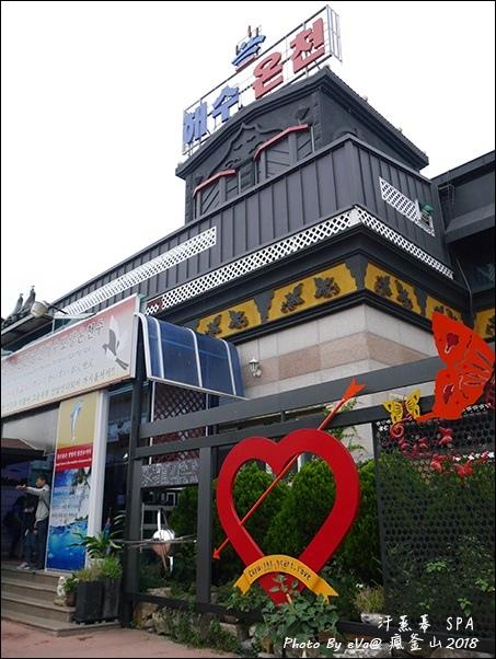 釜山day1-02.jpg