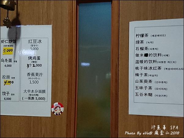 釜山day1-07.jpg