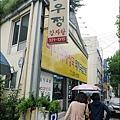 釜山day1-11.jpg
